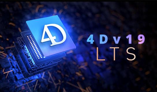 4D v19はビジネスアプリケーションの構築を新たな高みへ進めます
