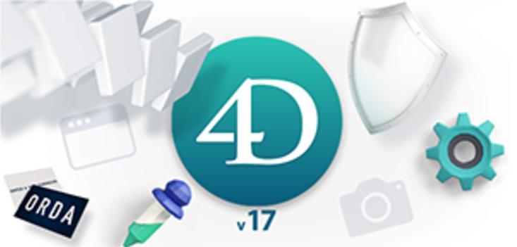 4D v17の新機能